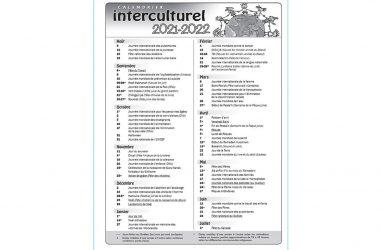 General_intercultural_Page